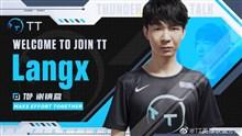 TT战队官宣:原V5上单选手Langx正式加入