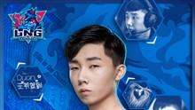 LNG官宣:25岁辅助选手Duan正式退役