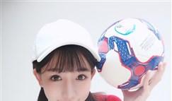 世界杯足球宝贝陈潇