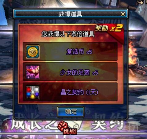DNF玩家直播100盒子 丹青天空一发入魂 62