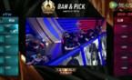冠军杯决赛 超会玩丶龙珠 VS eStar 第二场