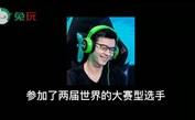兔玩专访英雄联盟云顶之弈选手Huanmie
