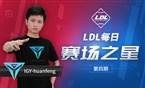 LDL每日赛场之星:IGY.huanfeng逆羽成团战关键