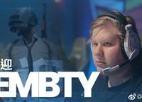 Jembty加入TL 双胞胎兄弟团聚组成歼星舰