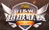 HW超级联赛S4即将开战,四大战队获直邀