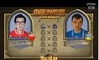 中歐對抗賽半決賽:貪睡之薩滿 VS Kolento