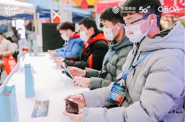 《【煜星娱乐登录平台】动感地带5G校园先锋赛湖北城市赛收官在即潜江十堰最终晋级战》