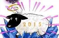 洛卡魔兽新年贺图:2015年一切尽在控制中