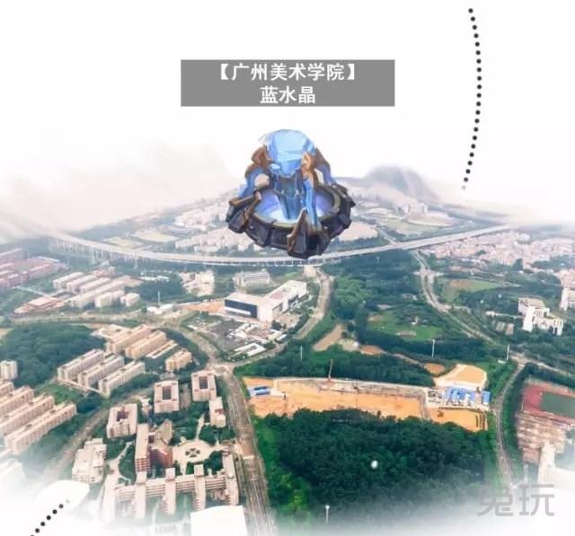学城版王者峡谷地图