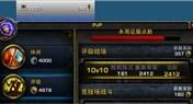 魔兽6.2暗牧2400分段评级攻略心得指南
