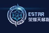 eStar荣耀天梯指南第15期:战国伊始百家争鸣