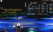 《DNF》蓝拳奶爸熊猫恶搞补丁:请赐教!