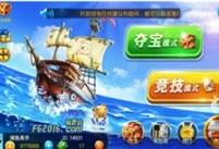 新春福鹿会千炮捕鱼手机游戏推街机千炮捕鱼怀旧版