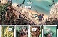 官方漫画:《血誓》第四部分