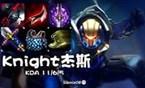 大神怎么玩:Knight杰斯 vs 至强男刀