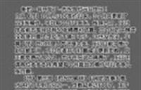 吴理-守护者传说第三部《时光的羁绊》37