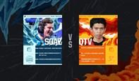 2016英雄联盟全明星赛1v1模式 sOAZ vs qtv