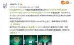 DOTA2布加勒斯特Minor中国区预选4日开战