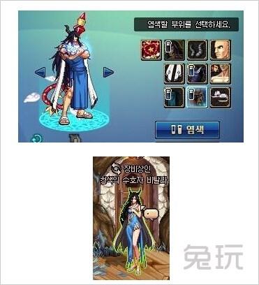 以卖萌 dnf圣职者时装搭配展示 3图片
