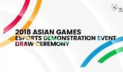 亚运会赛程抽签完毕 中韩同组对抗提前登场