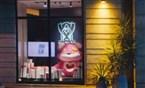 S10全球总决赛上海城市峡谷宣传片!