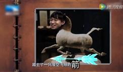 """马踏飞箭成""""经典 2016总决赛之旧词新解"""