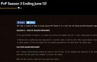 军团再临PVP第三赛季将于6月13日结束!
