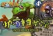 兔玩炉石档案馆第十五期 walalalalalala