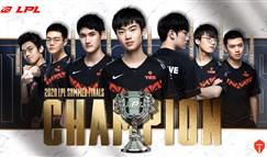 TES捧起夏季赛冠军奖杯 全球总决赛资格赛将启