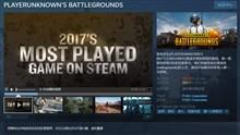 首次降价72折促销16天 游戏本体迎来史低价格