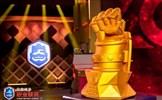 皇室战争CRL总决赛明晚开战!Nova冲击五连冠