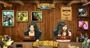 炉石咖啡厅:千雪携手MINI上演蕾丝咖啡厅