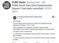 东南亚冠军赛第一季因场地问题宣布取消