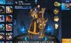 王者荣耀刘备新手攻略视频 小小舞刘备解说视频