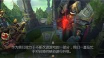 LOL新版召唤师峡谷地图正式登陆测试服 英雄联盟新地图攻略