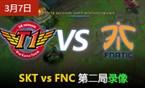 IEM10 3月7日:SKTvsFNC 第2场录像