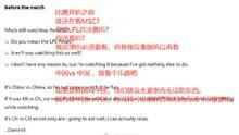 韩网评论:LCK应该把世界赛门票减少到2张