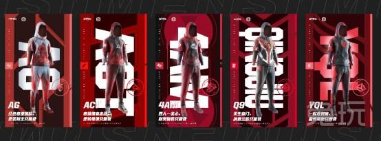 《【煜星娱乐登录地址】PEL战队队服首发,来为不服输的团魂打Call!》