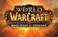 魔兽世界6.2装备等级是多少?