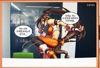 DNF韩服愚人节活动前预热漫画 整容的男女格斗