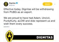 北美俱乐部Dignitas宣布退出绝地求生项目