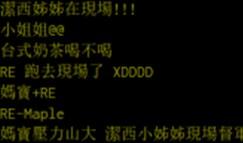 台湾玩家讨论SN:可以跟EDG争夺第三第四