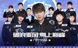 TT语音推动打造广州电竞名片,新赛季广州主场玩法升级互动升级