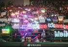 2017全球总决赛小组赛Day3:何以为崇?