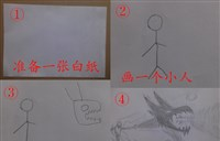 恶搞手绘:一张龙息术附教程-保证人人都会