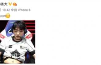 OMG经理爆出icon胖照 Zzr献上爆笑表情包