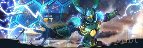 相关文章:王者荣耀鲁班七号技能出装 英雄介绍 坦克英雄:墨子 一句话