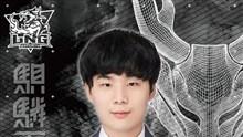 LNG战队官宣:前GRF教练Rather正式加入