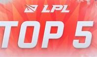 LPL TOP5:TheShy履险如夷快刀剪丝缕