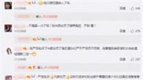 EDG文案多次漏掉辅助Meiko:官方发文致歉